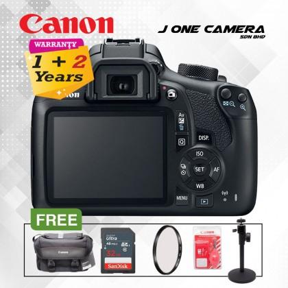 Canon EOS 1300D EF-S 18-85mm f/3.5-5.6 IS ii