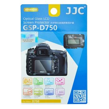 JJC GSP-D750 Ultra-thin Optical Glass Screen Protector for Nikon D750